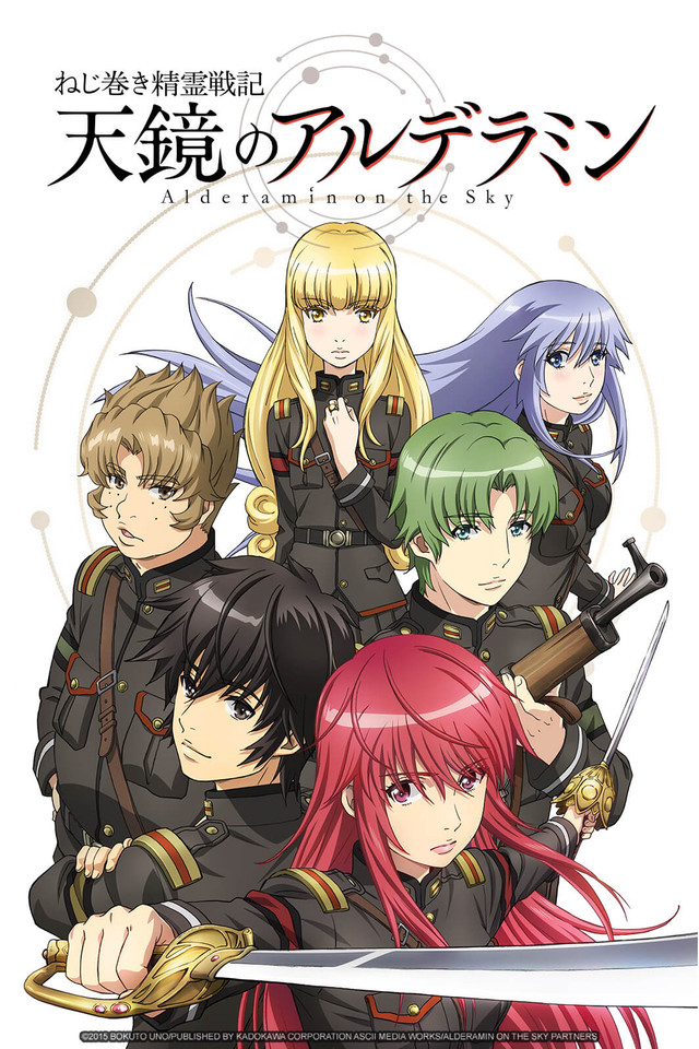 alderamin-of-the-sky